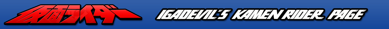 Igadevil's Kamen Rider Page